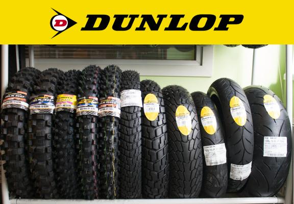 Dunlop riepas